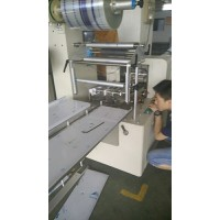 Horizontal Automatic Bakery Bread Packing Machine
