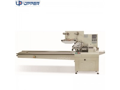 High speed servo Automatic Packing Machine for Food