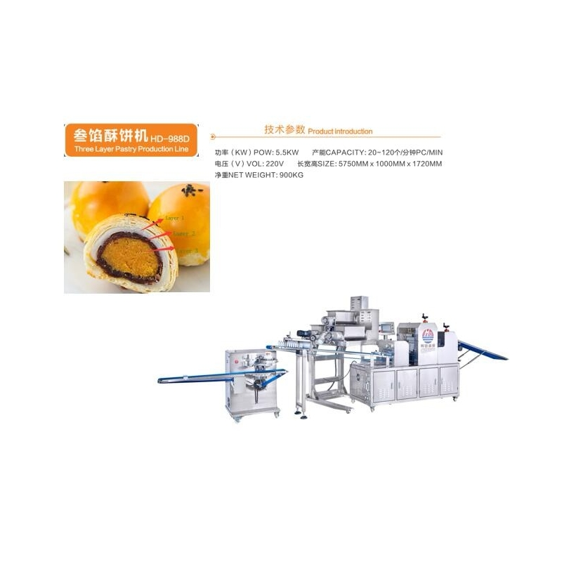 Pastry machine/Pithivier cake processing equipment for cake production line