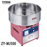 High quality electric candy cotton ripper with music Lantern candy machine ZY-MJ500