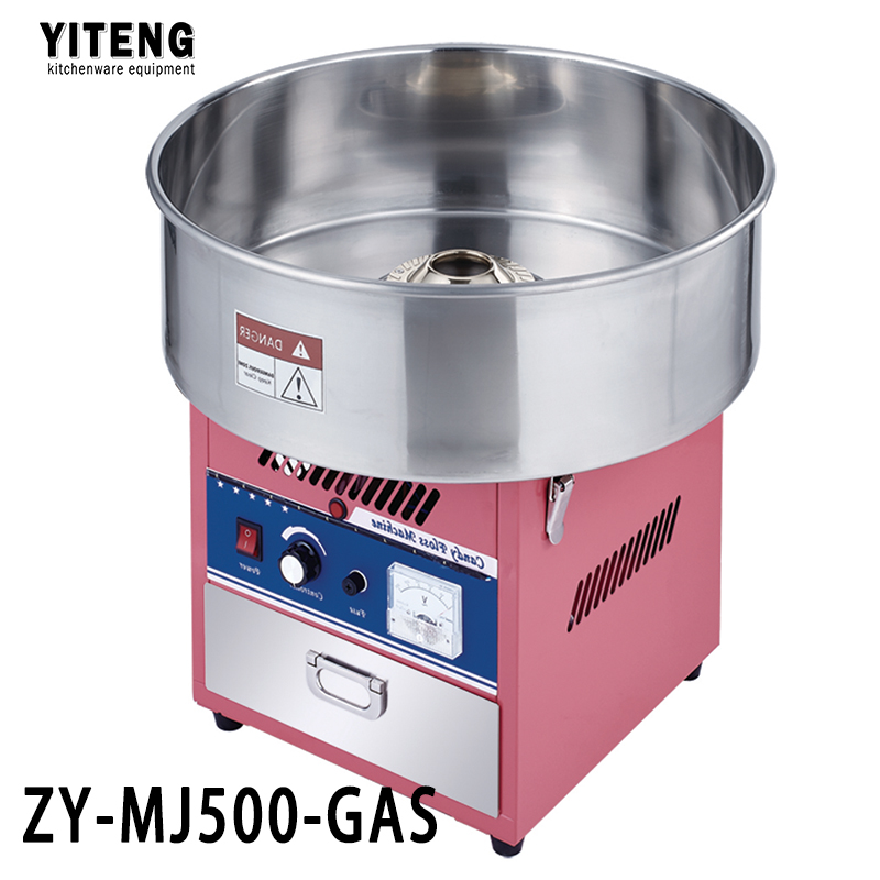 High quality electric candy cotton ripper with music Lantern candy machine ZY-MJ500-GAS