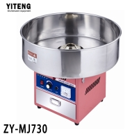 High quality electric candy cotton ripper with music Lantern candy machine ZY-MJ730