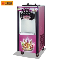 Purple/Orange/Blue Three colors Vertical ice cream maker Ice cream machine BJ488C
