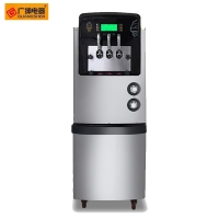 Stainless steel vertical ice cream making machine ice cream machine BX368C