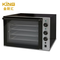 Cooking appliance hot air fermentation machine King baking power distribution oven EC01C