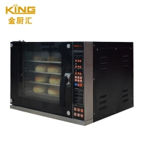 King CK02C Multifunctional intelligent hot air circulation furnace/convection oven