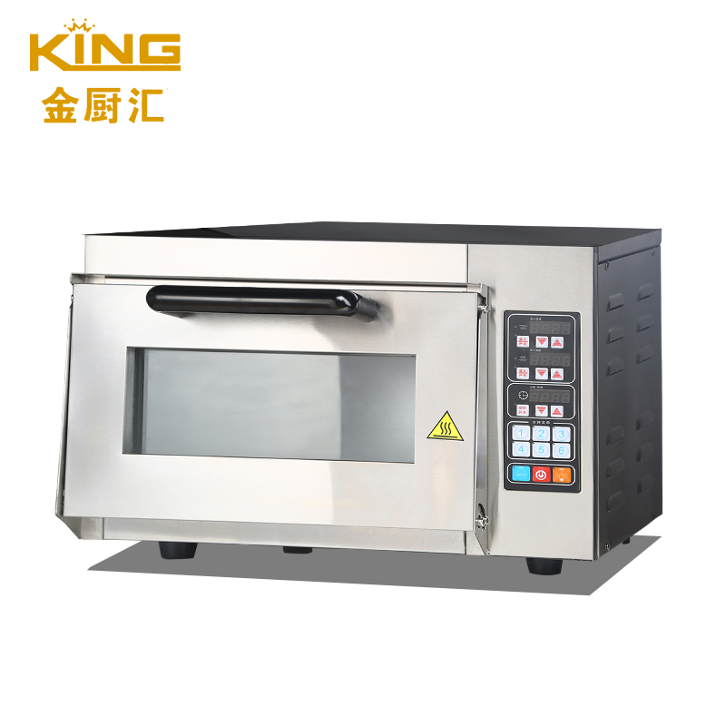 KING intelligent CNC custom menu intelligent baking electric oven pizza bread oven CP03 Single layer