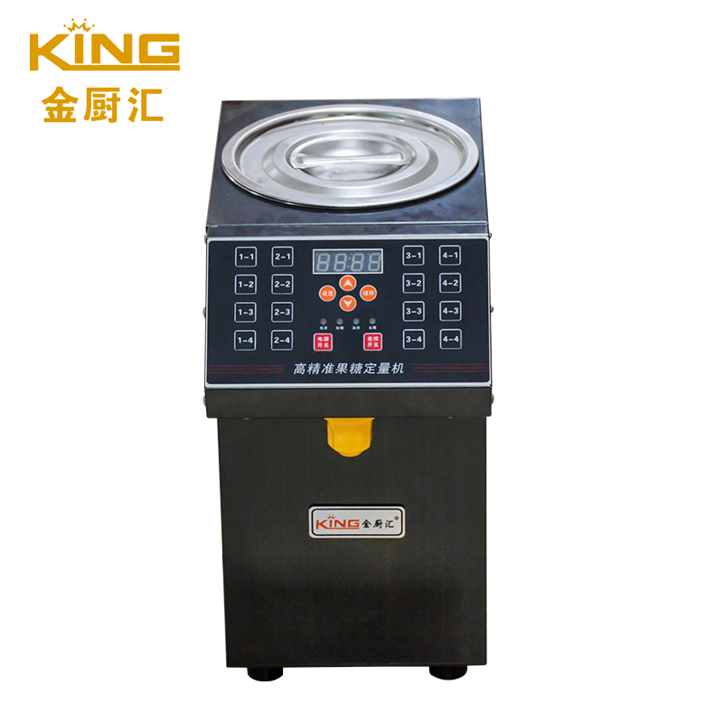 King CK-16A Economic energy saving Microcomputer fructose metering machine