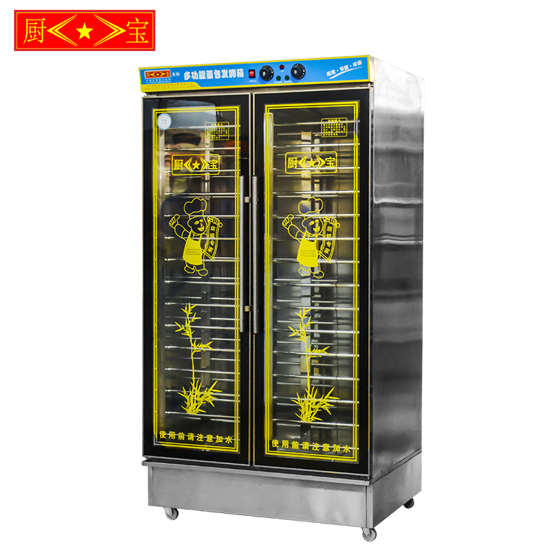 chubao KAX-32 High quality stainless steel Large capacity Beautiful body standard Proofer