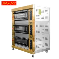 (Titanium gold) Chubao KB-30 3 layer 6 tray Customizable gas or electricity standard gas intelligent