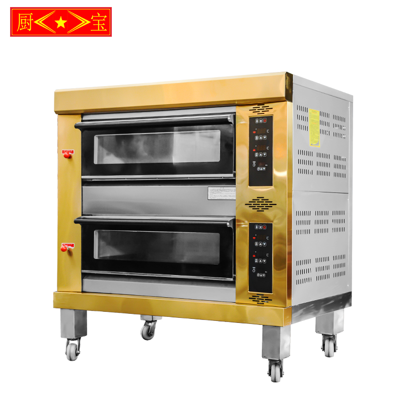 (Titanium gold) Chubao KB-20 2 layer 4 tray Customizable gas or electricity standard gas intelligent