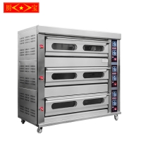 (GAS) Chubao KB-30-9 3 layer 9 tray Customizable gas or electricity standard gas intelligent deck