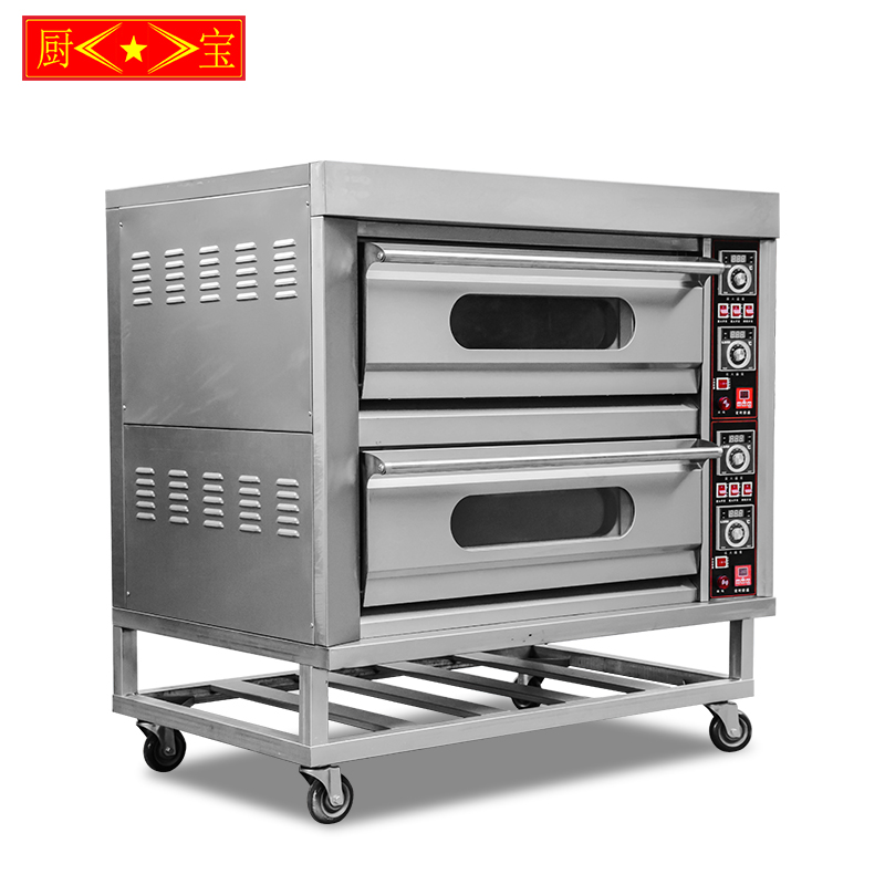 Chubao KA-20 Customizable gas or electricity 2 layer 4 tray factory price deck oven