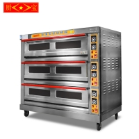 CHUBAO KA-30-9 Customizable gas or electricity 3 layer 9 tray deck oven