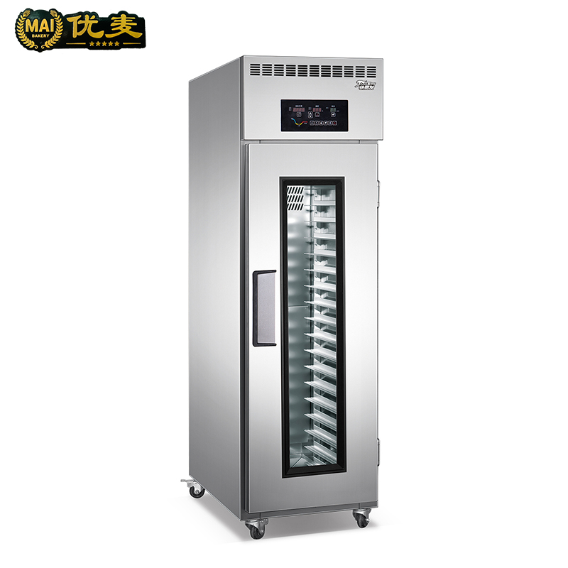 Youmai Upgraded version High end Baking equipment Retarder Proofer YM-L36C-C