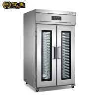 Stainless steel machine Energy efficient Retarder Proofer Double door  refrigeration YM-L36CS