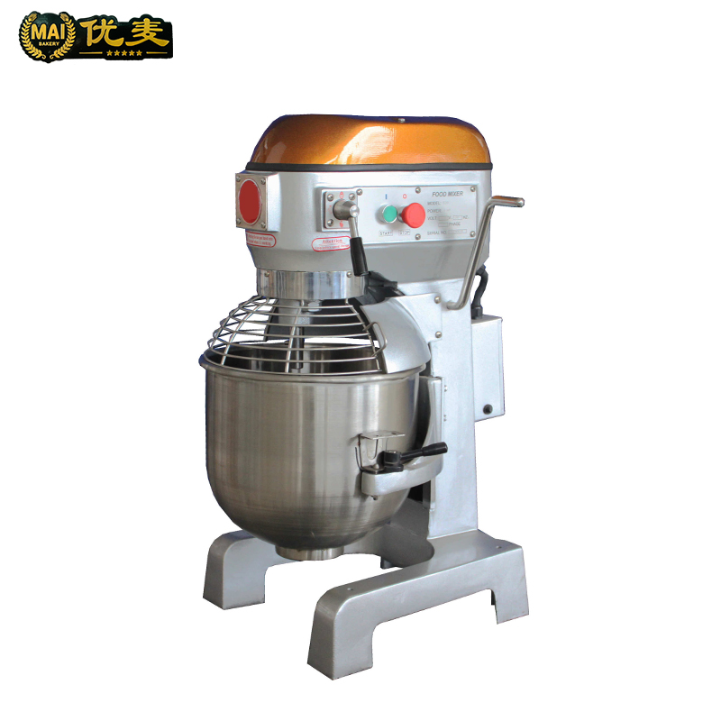 Planetary mixer three-speed shift YI-20