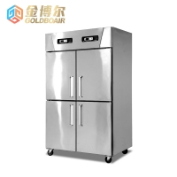 GoldBoair RF4-D Energy-saving four-door single temperature Refrigerator