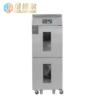 Upper and lower door double temperature proofing cabinet