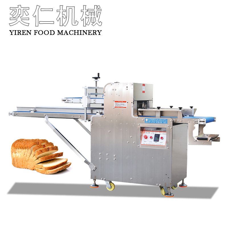 XYD-QP toast serial slicer (half cut)