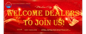 Sample Welcome dealer to join!