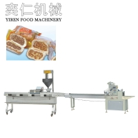 XYD-F1 bread cutting injection machine (monochrome)