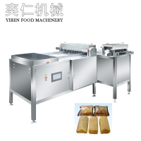 XYD-2 bread double cutting table