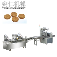 XYD-D1 sandwich, baby face sandwich machine