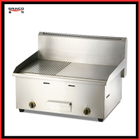 gas griddle half flat&half grooved GT720-2