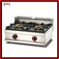 High-grade stainless steel Cooking appliances COUNTER TOP gas stove GBS-2Y