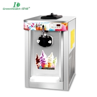 Cold air system GREENHEALTH Desktop ice cream machine GHJ-16