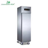 Commercial Cold Chain Series Kitchen Fridge Freezer Refrigeration cabine Stainless steel LD0.5L1