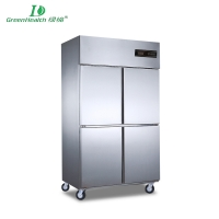 Commercial Cold Chain Series Kitchen Fridge Freezer Refrigeration cabinet LD-1.0L4F