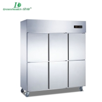 Commercial Cold Chain Series Kitchen Fridge Freezer Refrigeration cabinet LD-1.6L6F